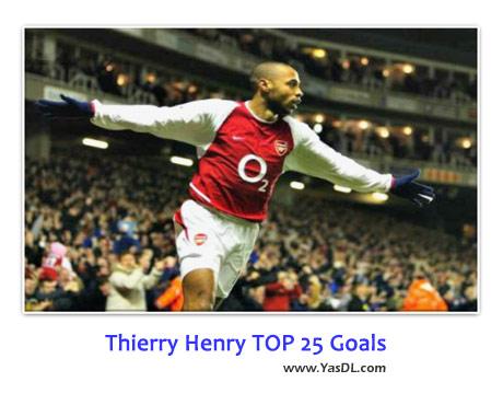 دانلود کلیپ 25 گل برتر تیری هانری Thierry Henry Top 25 goals
