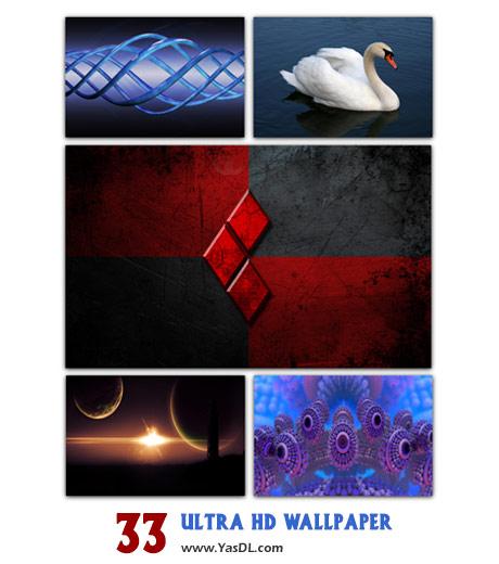 دانلود مجموعه 33 والپیپر فوق العاده Ultra HD Wallpaper