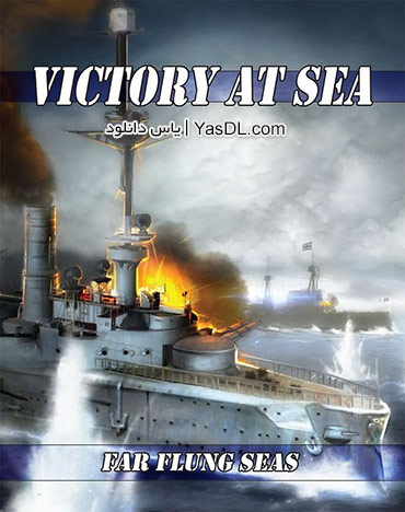 دانلود بازی Victory At Sea برای PC