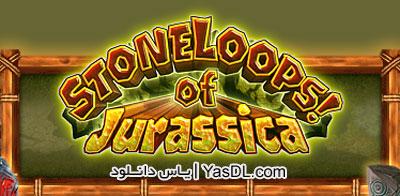 دانلود بازی کم حجم Stoneloops of Jurassica برای کامپیوتر