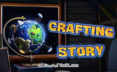 دانلود بازی Crafting Story برای کامپیوتر