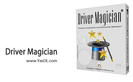 دانلود Driver Magician 4.8 + Portable - مدیریت و بک آپ از درایورهای ویندوز