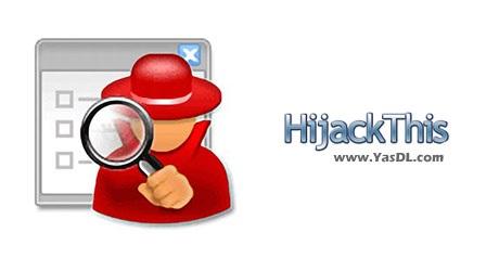 دانلود HijackThis 2.0.5 نرم افزار ضدجاسوسی