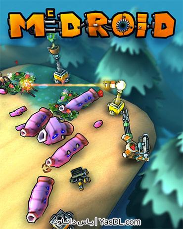 دانلود بازی McDROID 2014 برای کامپیوتر
