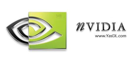 دانلود NVIDIA Forceware 340.52 WHQL درایور کارت گرافیک