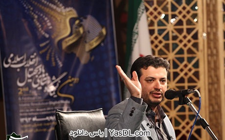 دانلود کلیپ تصویری سخنرانی استاد رائفی پور   غزه   نمایشگاه رسانه های دیجیتال   7 شهریور 93