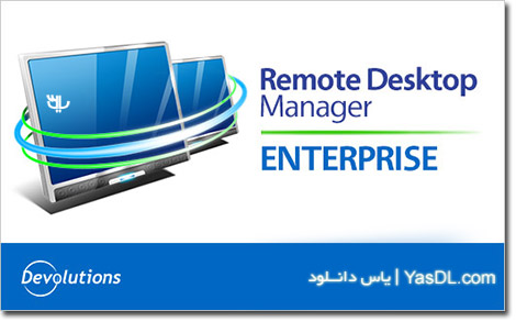 دانلود Remote Desktop Manager Enterprise 2019.1.25.0 Final + Portable – ریموت دسکتاپ دسترسی به سرورهای از راه دور