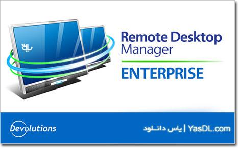 Remote Desktop Manager Enterprise 13.6.0.0 Final + Portable - Remote Desktop Access To Remote Servers