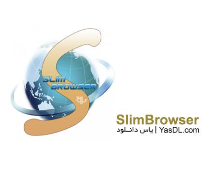 دانلود SlimBrowser 7.00 Build 118 - مرورگر ساده و سبک