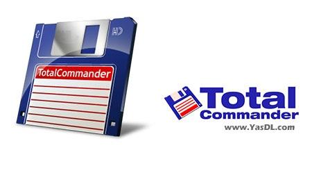 دانلود Total Commander 8.51a x86/x64 نرم افزار مدیریت فایل