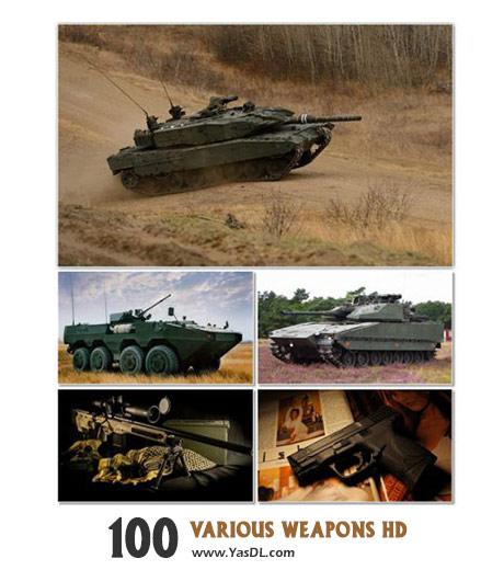 دانلود مجموعه 100 والپیپر انواع سلاح ها Various Weapons HD Wallpapers