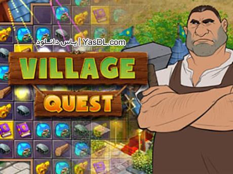 دانلود بازی کم حجم Village Quest برای کامپیوتر