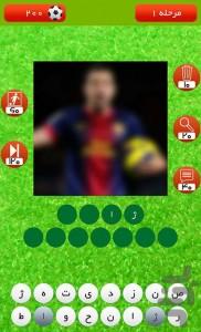 com.mtn.hadsbezanfootball0