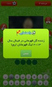 com.mtn.hadsbezanfootball1