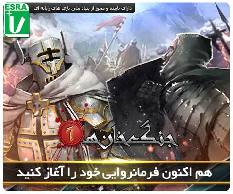 khan-wars-2015