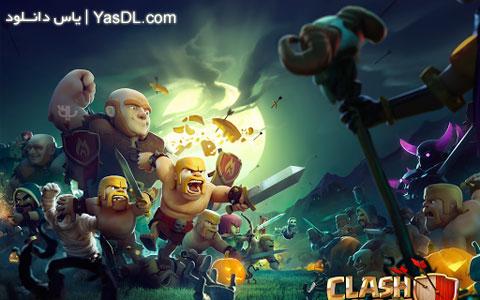 دانلود بازی Clash of Clans 7.1.1 - بازی کلش اف کلنز برای اندروید