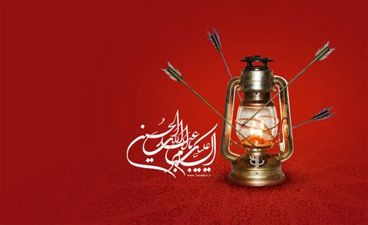 دانلود نوحه و مداحی محرم 93 - محمود کریمی - چیذر - دهه اول