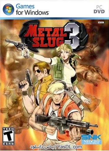 دانلود بازی Metal Slug 3 - بازی سرباز کوچولو برای کامپیوتر