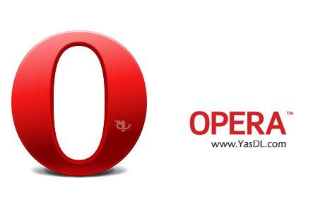 دانلود اپرا Opera 33.0 Build 1990.115 Final + Portable