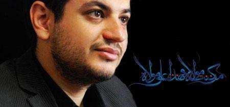 دانلود سخنرانی استاد رائفی پور - شب عید غدیر - هیات عشاق الحسین (ع) - 20 مهر 93
