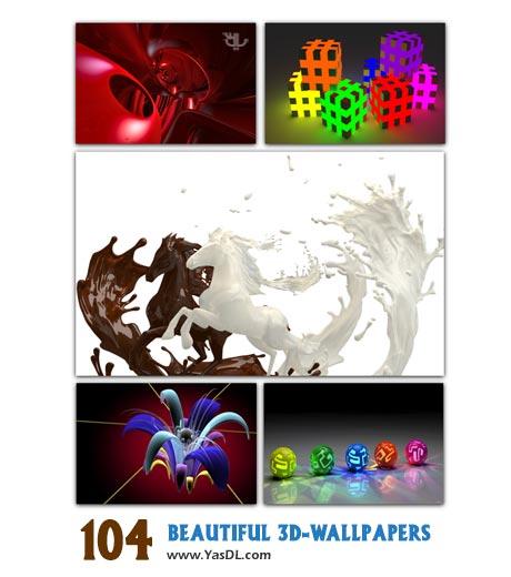دانلود مجموعه 104 والپیپر سه بعدی 100 Beautiful 3D-Wallpapers