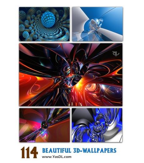 دانلود مجموعه 114 والپیپر سه بعدی Beautiful 3D-Wallpapers