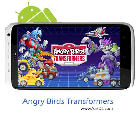 دانلود بازی Angry Birds Transformers 1.8.14 برای اندروید + پول بی نهایت + دیتا