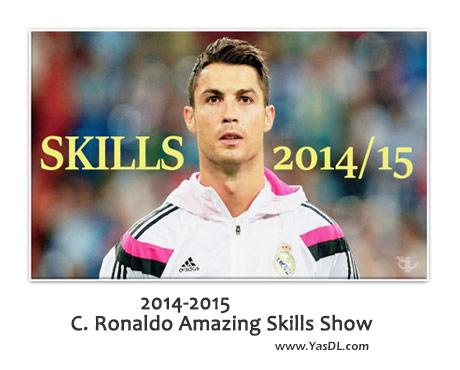 دانلود کلیپ گل ها و مهارت های کریستیانو رونالدو Cristiano Ronaldo 2014-2015