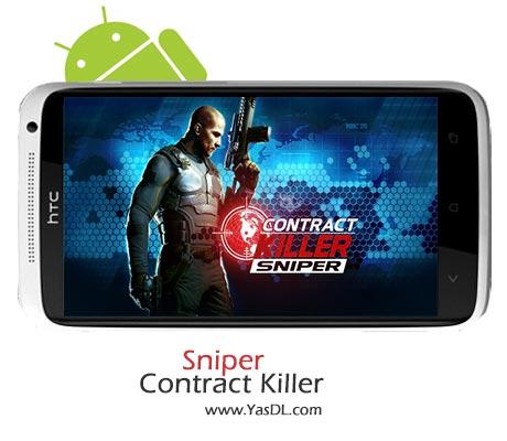دانلود بازی Contract Killrer: Sniper 6.0.1 برای اندروید + نسخه بی نهایت