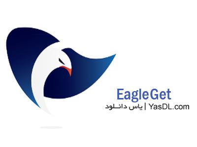 دانلود EagleGet + Portable - دانلود منیجر رایگان