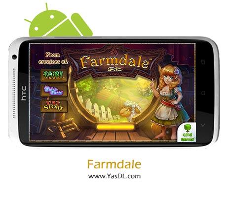 دانلود بازی Farmdale v1.5.2 برای اندروید + پول بی نهایت