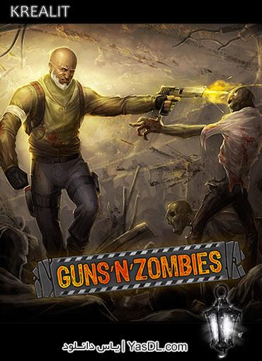 دانلود بازی Guns N Zombies برای PC