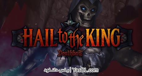 دانلود بازی Hail to the King Deathbat برای PC