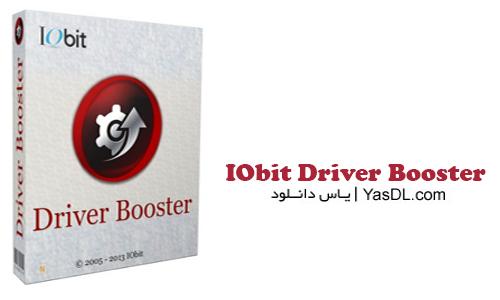 دانلود نرم افزار نصب و آپدیت درایور ها IObit Driver Booster PRO 2.0.3.71