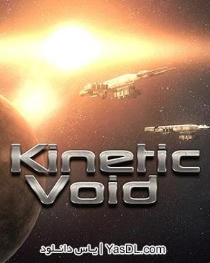 دانلود بازی Kinetic Void برای PC