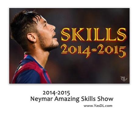 دانلود کلیپ گل ها و مهارت های نیمار Neymar 2014 - 2015