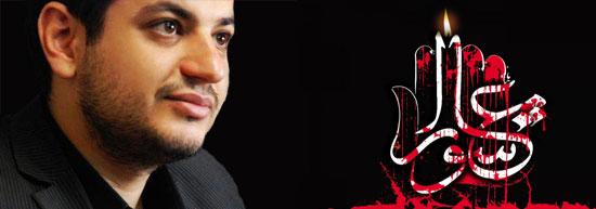 دانلود سخنرانی تصویری رائفی پور عاشورا محرم 93 - شاهرود - 13 آبان 93