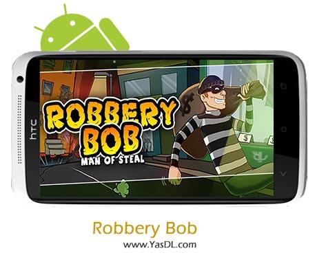 دانلود بازی Robbery Bob Free v1.5.0 برای اندروید + پول بی نهایت