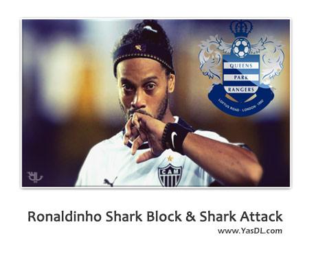 دانلود کلیپ مهارتهای رونالدینیو Ronaldinho Shark Block & Shark Attack