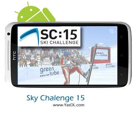 دانلود بازی Sky Challenge 15 v1.0 برای اندروید