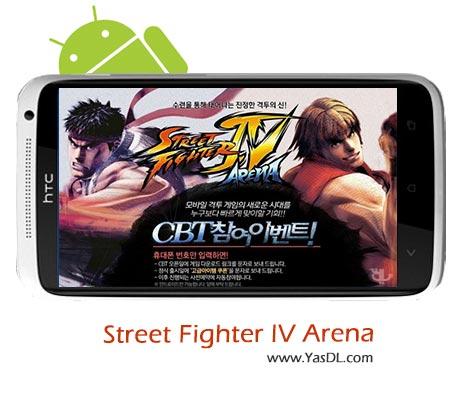 دانلود بازی Street Fighter IV Arena v2.6 برای اندروید