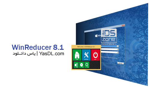 دانلود WinReducer 8.1 v1.58 - نرم افزار سفارشی سازی ویندوز 8.1