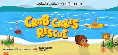 دانلود بازی کم حجم Crab Cakes Rescue برای کامپیوتر