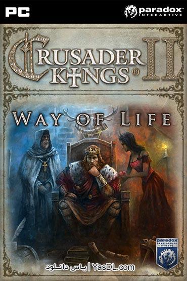 دانلود بازی Crusader Kings II Way of Life برای PC