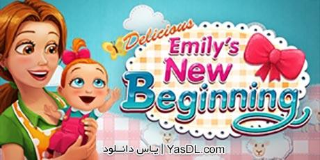 دانلود بازی مدیریتی Delicious Emilys New Beginning برای کامپیوتر