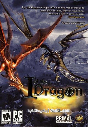 دانلود بازی Fight The Dragon برای PC