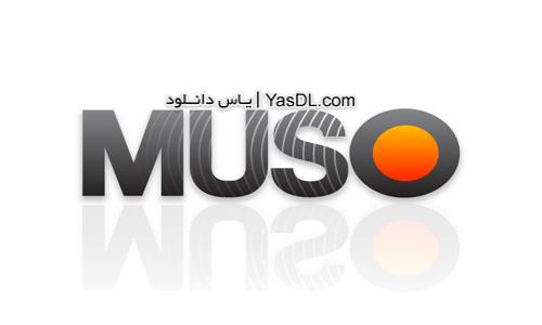 دانلود Muso 2.3.01 - نرم افزار مدیریت حرفه ای موسیقی ها