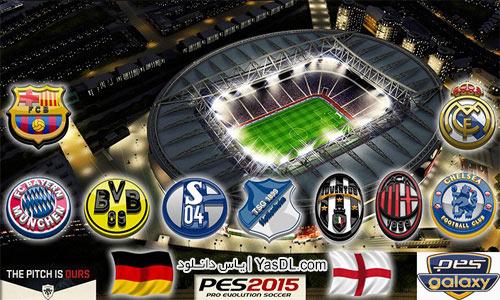 دانلود پچ بازی PES 2015 با نام PESGalaxy Patch 2015 4.00