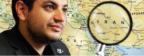 دانلود سخنرانی استاد رائفی پور - استان کرمان - 14 آذر 93