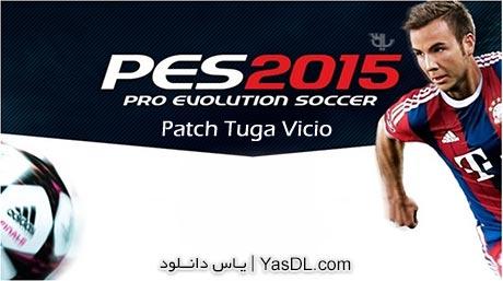 دانلود پچ بازی PES 2015 با عنوان Patch Tuga Vicio 3.2